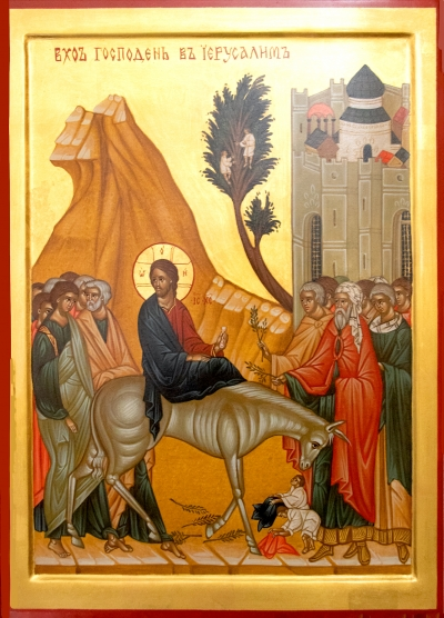Ingresso di Gesù a Gerusalemme
